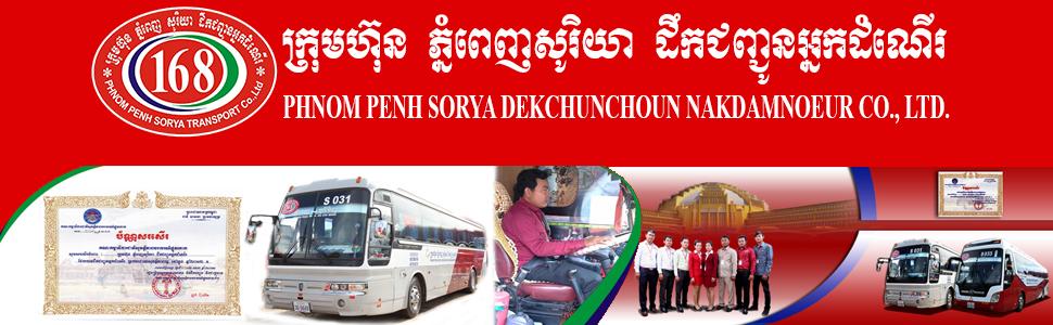 Phnom Penh Sorya Dekchumchoun Nakdamnoeur Co. Ltd. (PPSDN)
