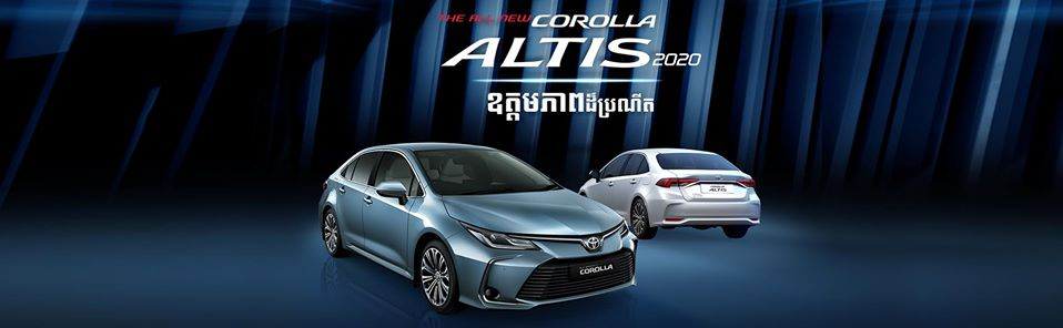 TOYOTA (CAMBODIA) CO., LTD