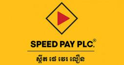 SPEED PAY PLC