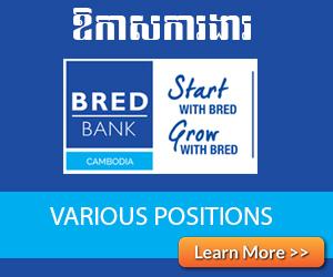 BredBank Cambodia