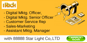 88888 Star Light Co,.LTD