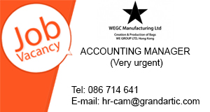 W.E.G.C Manufacturing Limited