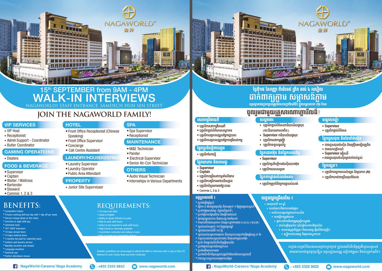 Cambodia job   Job in Cambodia   Job   Jobs   HR Recruitment